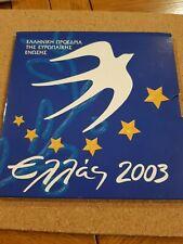 greece 2003 euro 'presidency' coin set