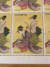 Japan Stamp Sheet, 10 stamps total, 10 yen, nippon, japanese, 1959, new, women