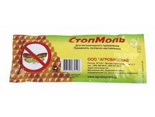 Stop Mole (10 strips  Bee Wax moth insects kills). Beehives Deodorization