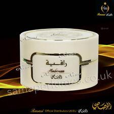 BAKHOOR RAQIYA Abmroxan Agarwood INCENSE -Official Distributors Rasasi UK/EU