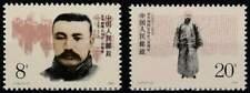 China postfris 1989 MNH 2266-2267 - Li Dazhao