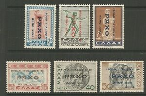 STAMPS-ITALIAN OCCUPATION OF GREECE-PAXOS. 1943. Definitives to 80c. Mint Hinged