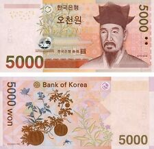 South Korea 5000 Won Pick 55 2006 Banknotes UNC Uncirculated P-55 Registered