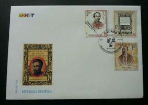 [SJ] Croatia The Anniversary Of Croatian Science 1995 (stamp FDC)