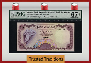 TT PK 16a 1976 YEMEN ARAB REPUBLIC 100 RIALS PMG 67 EPQ SUPERB GEM UNC ONE FINER