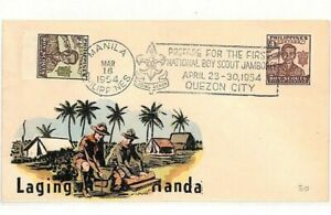 Philippines BOY SCOUT JAMBOREE Cover 1954 Illustrated Special SLOGAN Cancel AH82