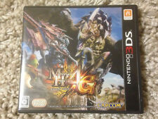 Used Nintendo 3DS Monster Hunter 4G Japan Import NTSC-J Free Ship Capcom