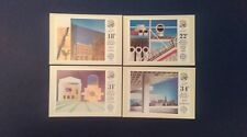 1987 EUROPA. BRITISH ARCHITECTS STAMPS PHQ CARDS WITH AN IPSWICH F.D.I.