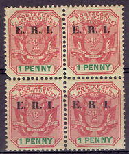 Victoria (1840-1901) Postage South Africa Stamps (Pre-1961)