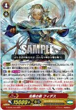 CARDFIGHT VANGUARD BLAZING SWORD FIDES G-BT08/003 RRR (JAPANESE)