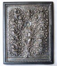 Vintage RARE Sterling Silver 925 Christian Icon TREE OF LIFE, VENICE mark monast