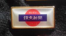2012 LONDON OLYMPIC JAPAN MEDIA YOMIURI SHIMBUN PIN