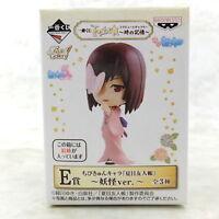 *C0077 Banpresto Chibi Kyun Chara Japan Anime Figure Natsume Yuujinchou Benio
