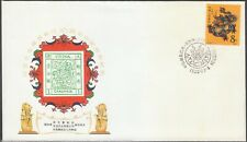 Republic of China Taiwan 1988 Fdc cover Sc# 2131 Dragon - Stamp Exhibition