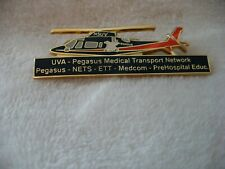 AAB- UVA PEGASUS MEDICAL TRANSPORT NETWORK HELICOPTER (ENAMEL)  PIN