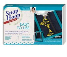 """Dime Snap Hoop Monster Brother Embroidery  7""""x12"""" Dream 8550 8500 5100 6200 2200"""