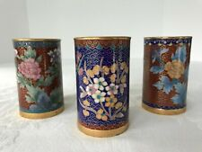 3 Vintage Chinese Cloisonne' Cylindrical Cups,Vases