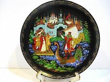 """Russian Legends Collection  """" Sadko """"  COLLECTOR PLATE"""