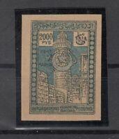 BL6634/ RUSSIA – AZERBAIJAN – SCOTT # 307 MINT MNG