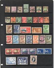 Bechuanaland Collection x 47 - all unchecked