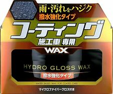 Soft99 Hydro Gloss Wax Water Repellent 150g for coated car fast shipping