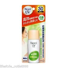 KAO BIORE FACE UV TINT MILK SPF30 PA++ 30ml (IVORY COLOR)