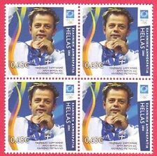 Greece Block of 4 Scarce Leonidas Sampanis Withdrawn 2004 Olympic Games Stamp UM