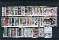 Francia / France 1959 Annata completa 41 valori MNH