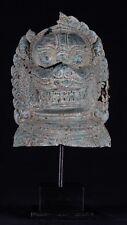 """Antique Khmer Style Bronze Temple Guardian or Lion Head - 51cm/20"""""""