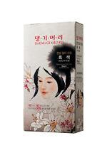 Daeng Gi Meo Ri Medicinal Herb Hair Color(4 Colors ),US-Seller+Free Gifts&Sample