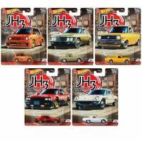 2020 Hot Wheels Japan Historics 3 Set of 5 Cars Car Culture 1/64 Diecast Cars
