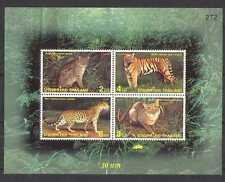 Thailand 1998 MNH, Wild Catlike Animals, Tiger,