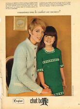 C- Publicité Advertising 1967 Les vetements tricots pulls Laine Chat Botté