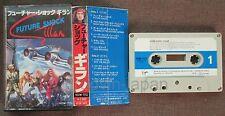 GILLAN Future Shock JAPAN CASSETTE VCW-1713 w/PICTURE SLEEVE Free S&H/P&P