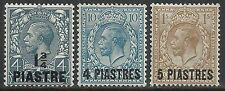 British Levant stamps 1913 SG 38-40  MLH  VF