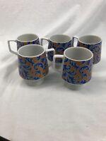 Set Of 5 Footed Vintage Paisley Coffee Mugs, Blue And Orange, 1970s, Retro