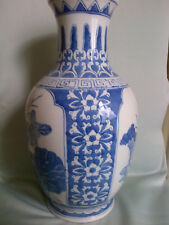 Vintage Large Heavy Blue & White Oriental Pottery Vase 14.5 inch tall
