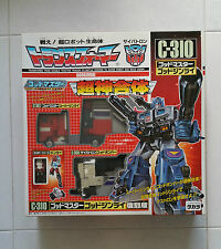 Transformers G1 Factory-sealed GodMaster God Ginrai C-310 Optimus jinrai Autobot