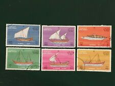 More details for oman (sultanate) - 1996  - omani sailing vessels - nice examples