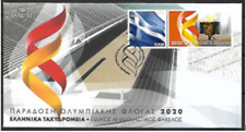 GREECE 2020-3-19 FDC TRADITION OF OLYMPIC FLAME - TOKYO