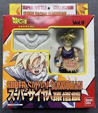 BANDAI DRAGONBALL Z SUPER BATTLE COLLECTION - SUPER SAIYAN SON GOHAN VOL. 9