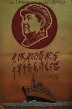 """38""""chinese Silk maozedong Cultural Revolution Lin Biao inscription Thangka"""