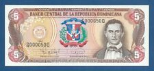 DOMINICAN REPUBLIC -- 5 PESOS ORO ( 1996 ) -- LOW # -- UNC -- PICK 152a .