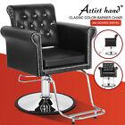 Hydraulic Heavy Duty Barber Chair Retro Black Salon Armchair Spa Equipment