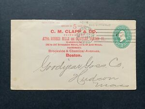 1890 BOSTON MA CLAPP AD COVER AETNA RUBBER MILLS & GOODYEAR ! MACHINE CANCEL PSE