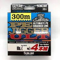 SUNLINE SaltiMate PE JIGGER ULT PE X4 Braided Line 300m Select LB