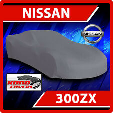 Fits. [NISSAN 300ZX] CAR COVER - Ultimate Full Custom-Fit All Weather Protection