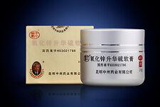 ZZ Crema Zhongzhou óxido de zinc, el tratamiento ácaros. Demodex, rosácea, acné pomada.