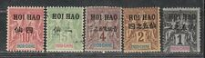 1903-04 French colony P.O. in China stamps, OVPT HoiHao 瓊州 1c to 10c MH SG 16-20