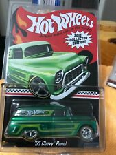 HOT WHEELS 2012 COLLECTOR EDITION MAIL IN '55 CHEVY PANEL